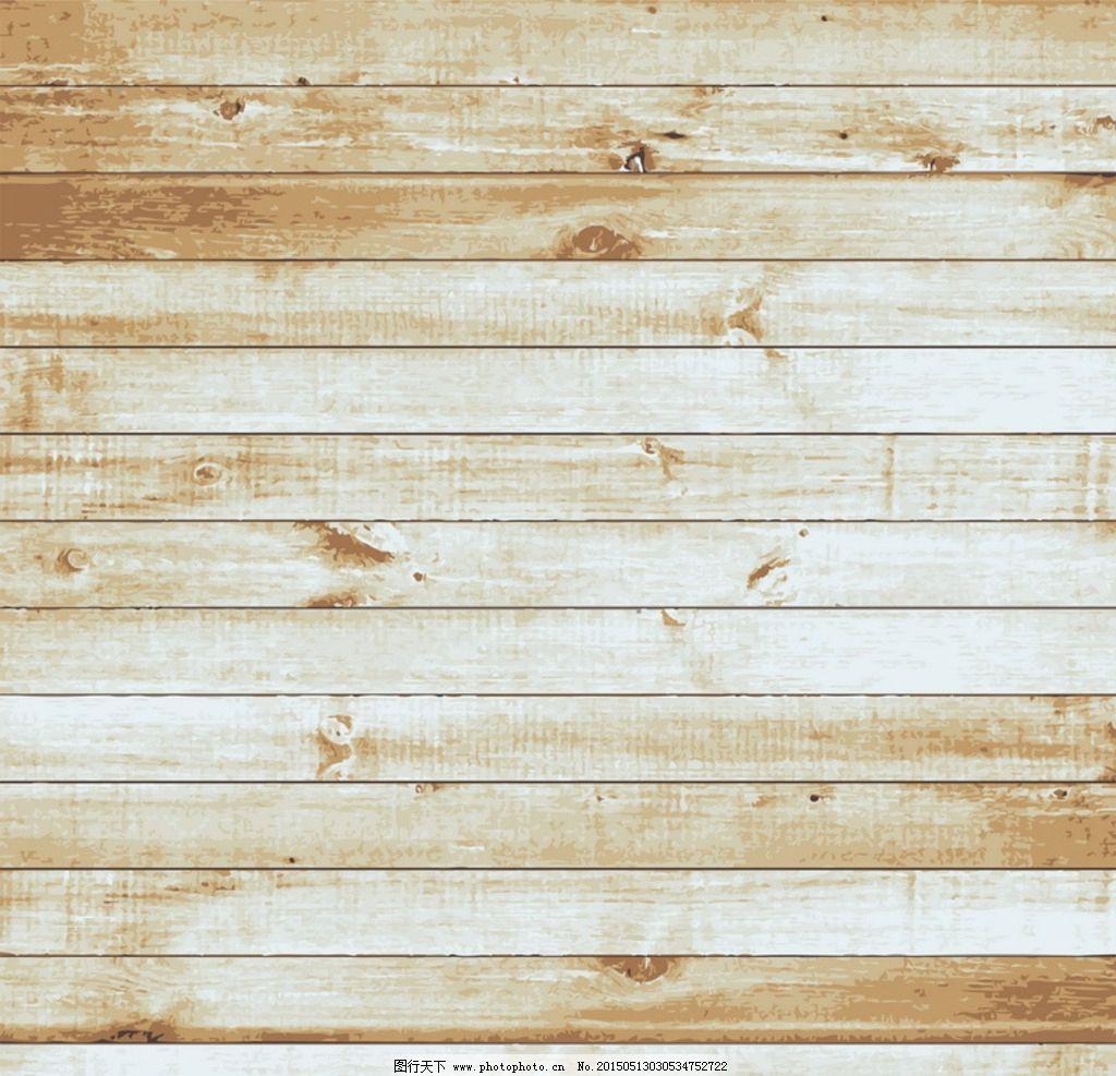 木纹石材贴图素材