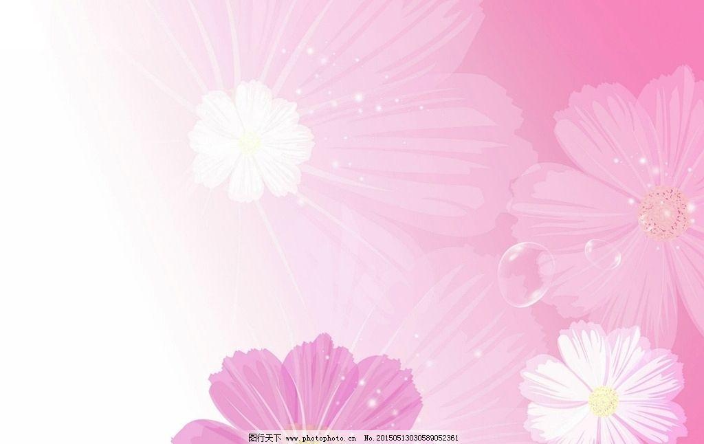 粉色花纹背景图片_卡通设计