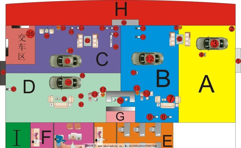 4s店 展厅 平面图 汽车 布置图  设计 广告设计 其他  cdr