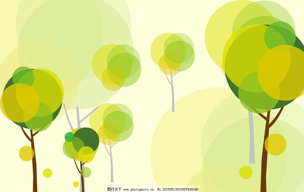 清新手绘小树图片