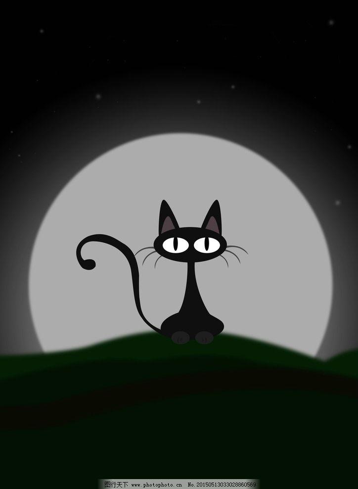 卡通猫 黑猫 手机壁纸