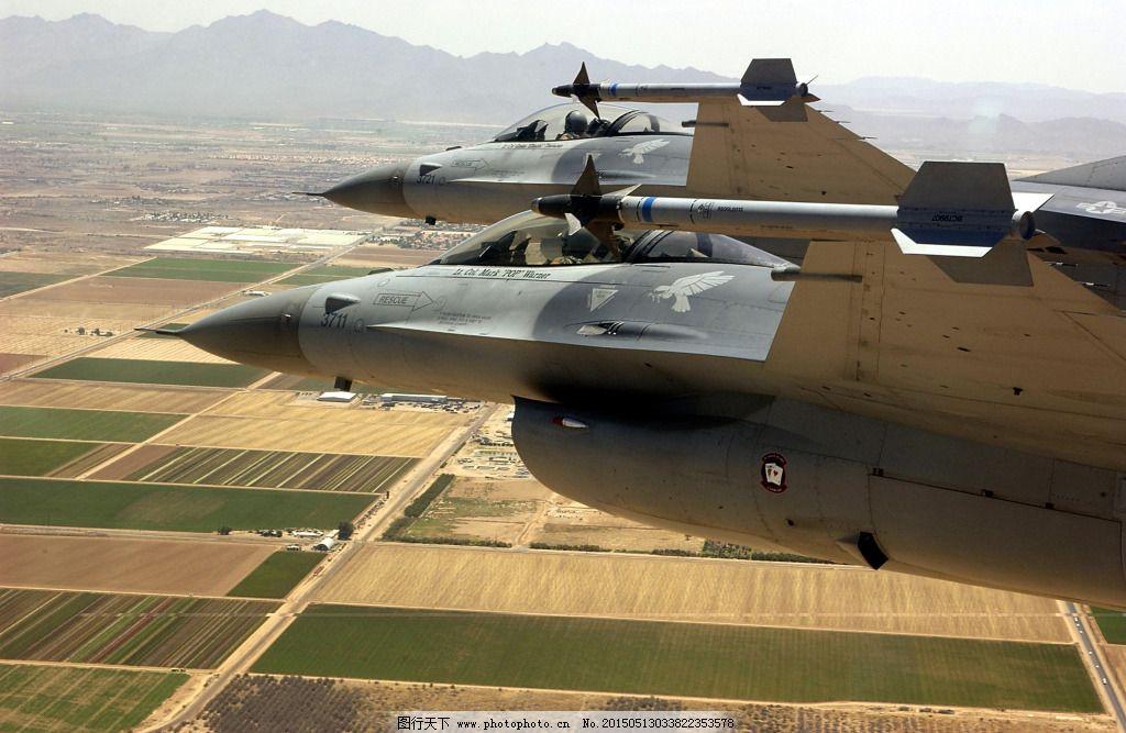f16战斗机双机编队