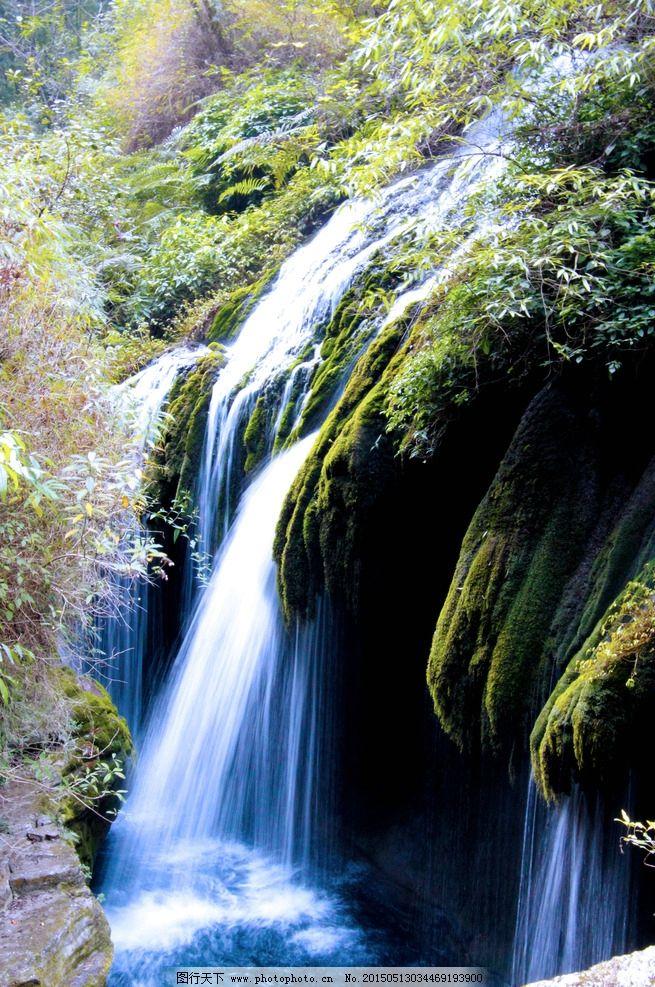 水 宜昌 山峡人家 瀑布 山 摄影 自然景观 山水风景 72dpi jpg