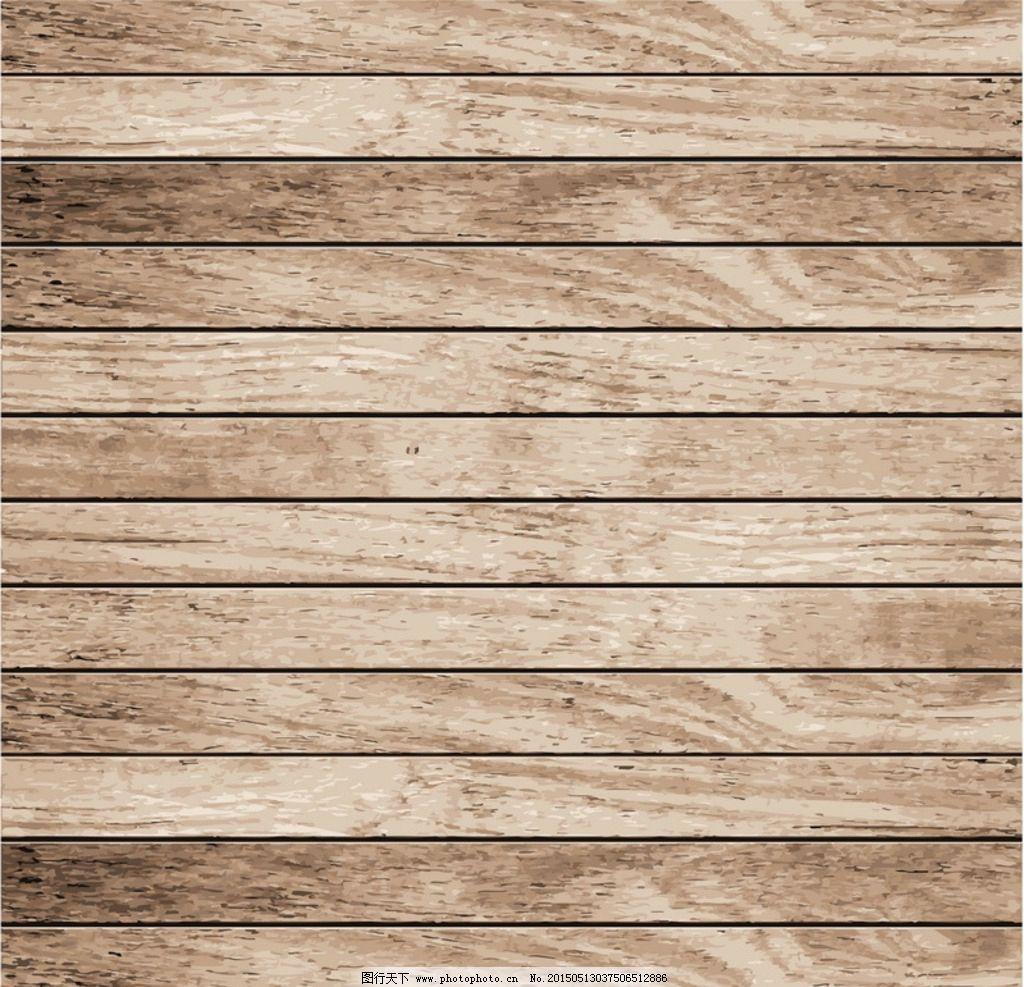 木板木纹图片图片