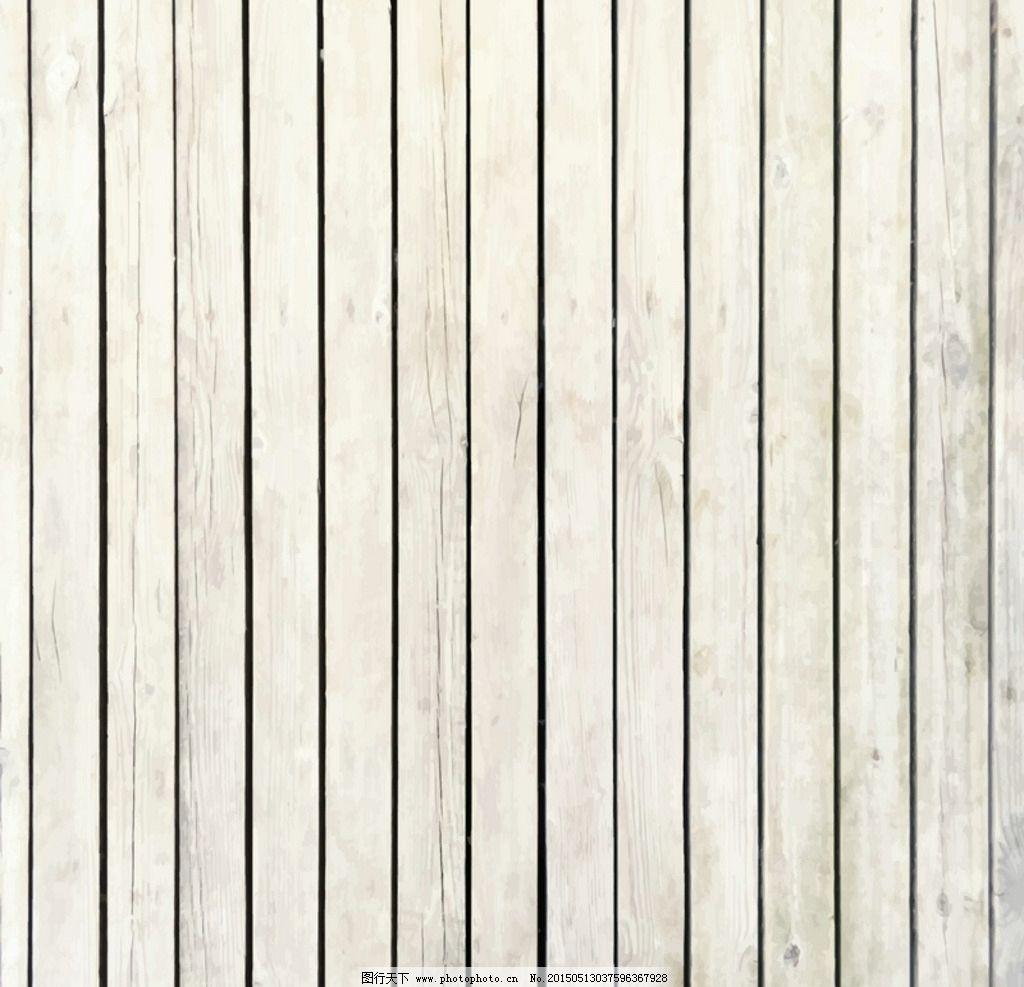 木板木纹 木纹木板 地板 木地板 彩色木板 纹理 背景 手绘木板