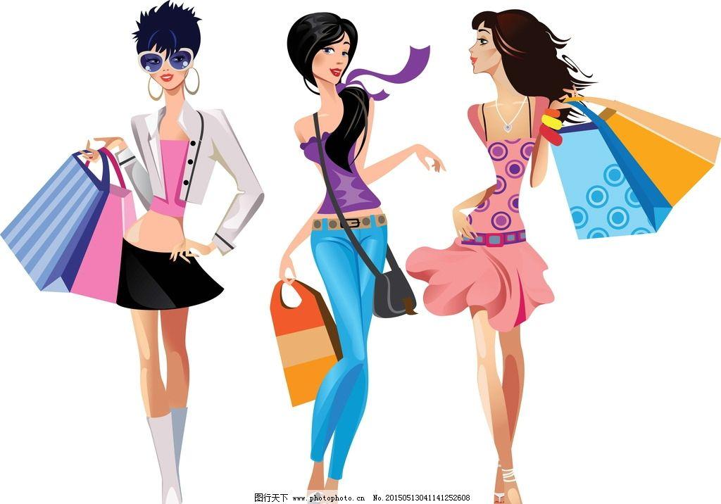 时尚美女 手绘少女 女孩 女人 购物 少女 时髦 女性 都市女性 人物