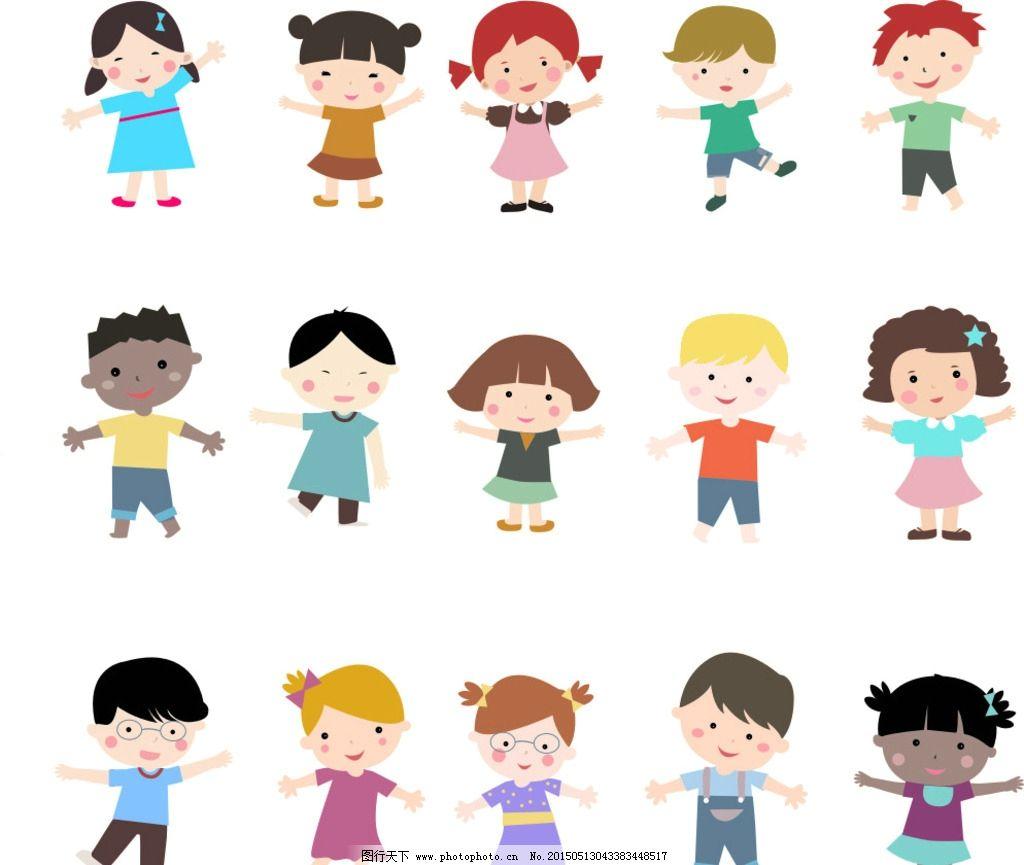 卡通儿童 幼儿园 小朋友 孩子 男孩 女孩 六一 广告设计 卡通设计