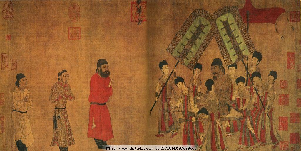 步辇图 唐代绘画 古代绘画 人物画 工笔 传世经典 书画 设计 文化艺术