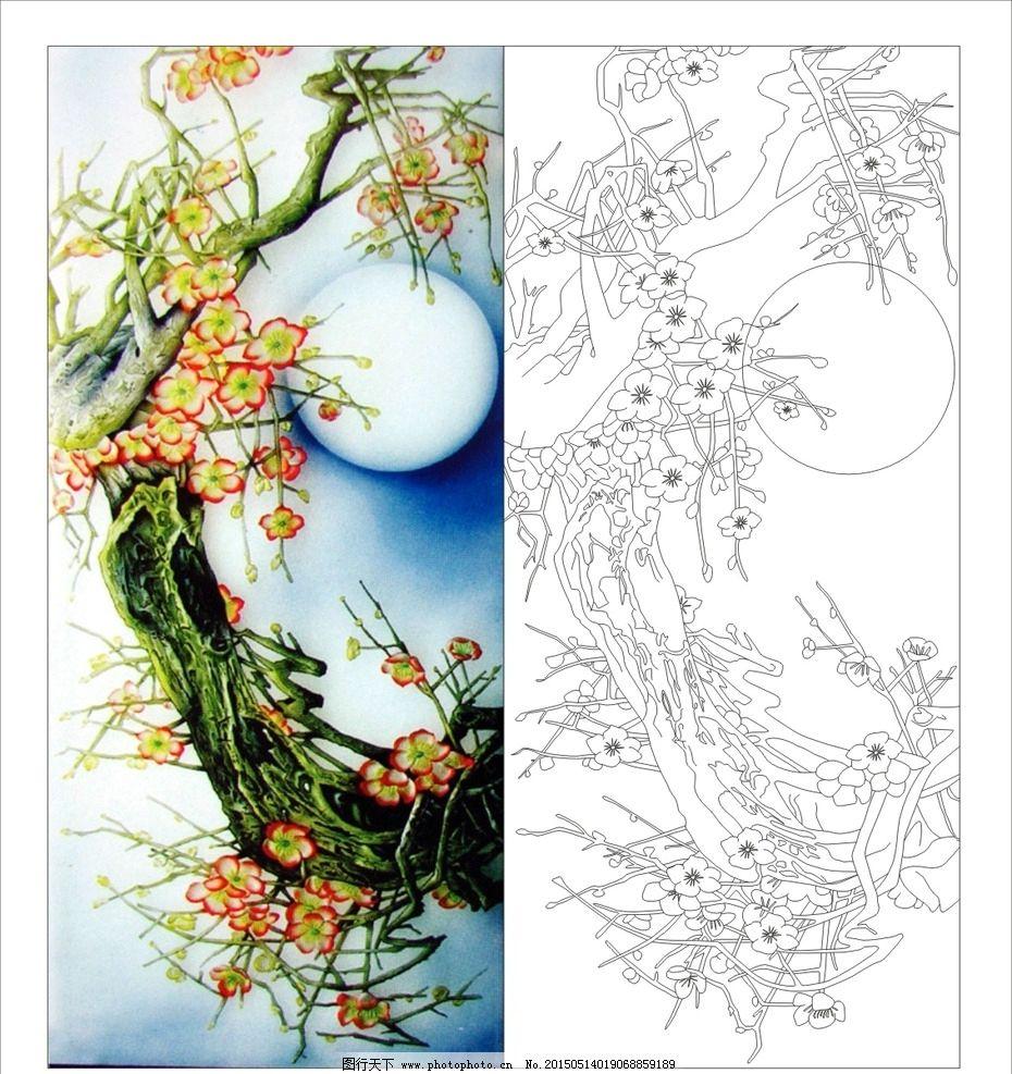 梅花剪纸图案