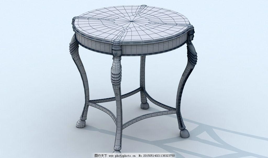 桌子 圆桌 四腿桌 模型 中式 欧式 个性 商务 休闲 设计 3d设计 室内