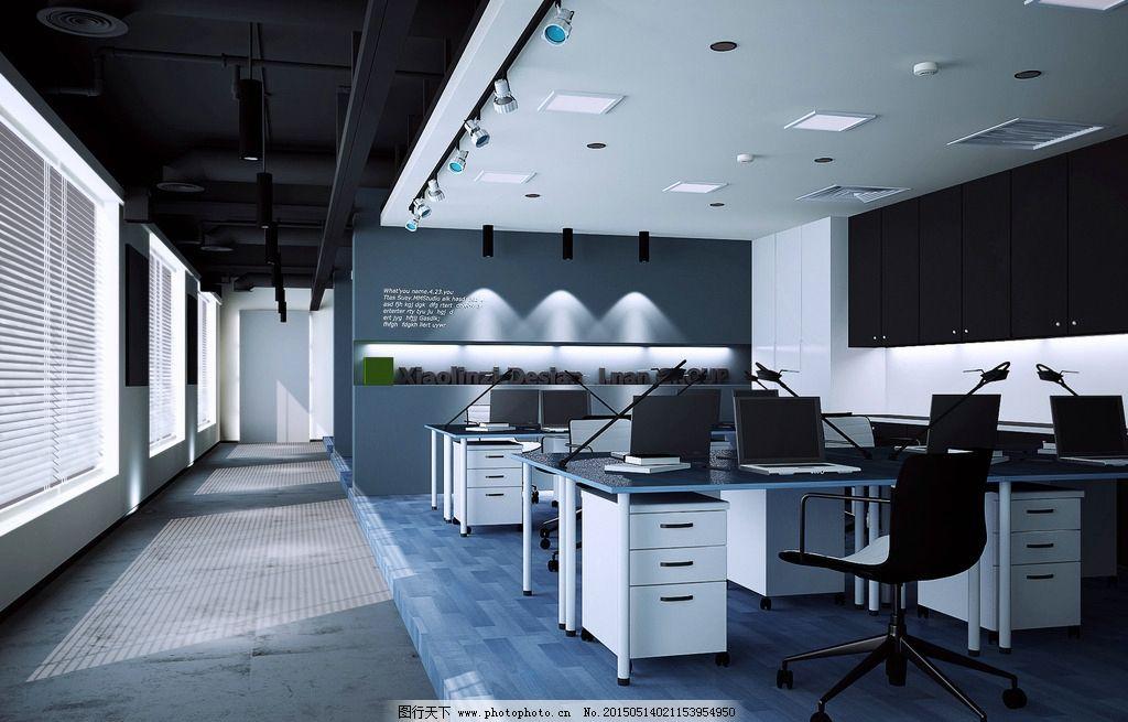 办公室设计 办公室效果图 装修效果图 电脑桌椅 吊顶 木地板 水泥地面