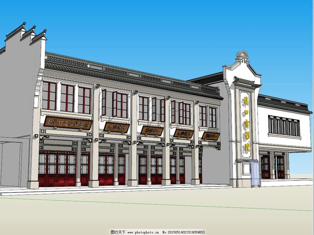 仿古商业街 古建 古代建筑 古代民居 传统名居 江南民居 中式古建筑图片