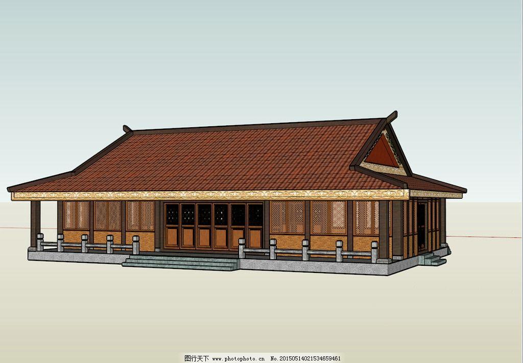古建四合院木结构