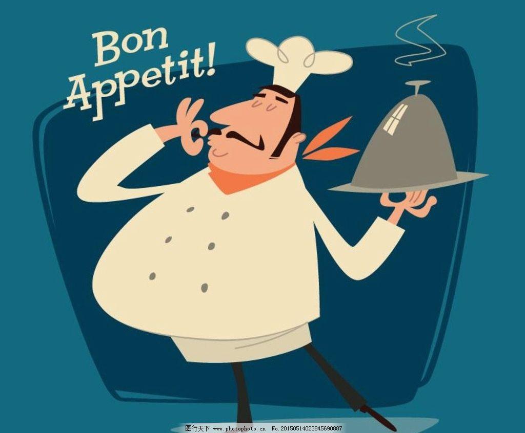 卡通人物 厨师 素材图片