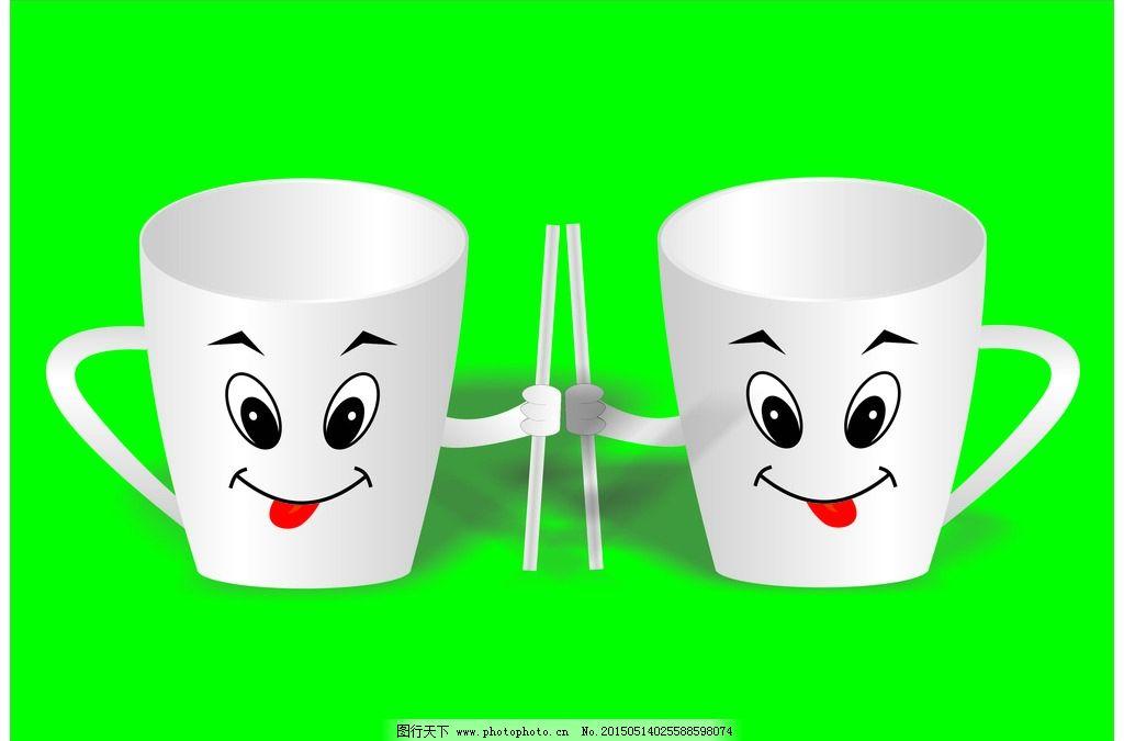 可爱卡通杯 情侣杯 非主流 杯子 水杯 杯具 婚礼用品 喜庆 爱情