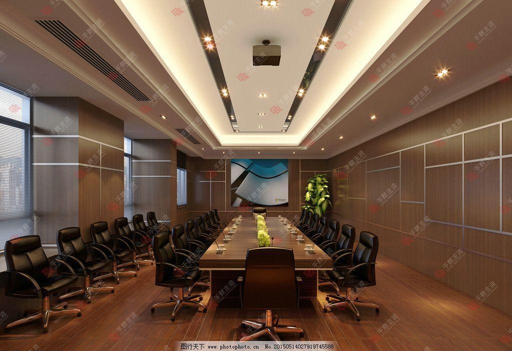 会议室效果图图片,中式会议室 工装 大会议室 室内图
