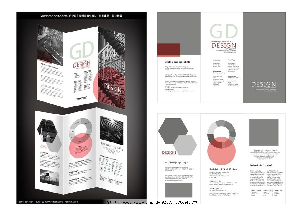 折页 国外 创意 排版 设计 原创设计 设计 广告设计 广告设计 cdr图片