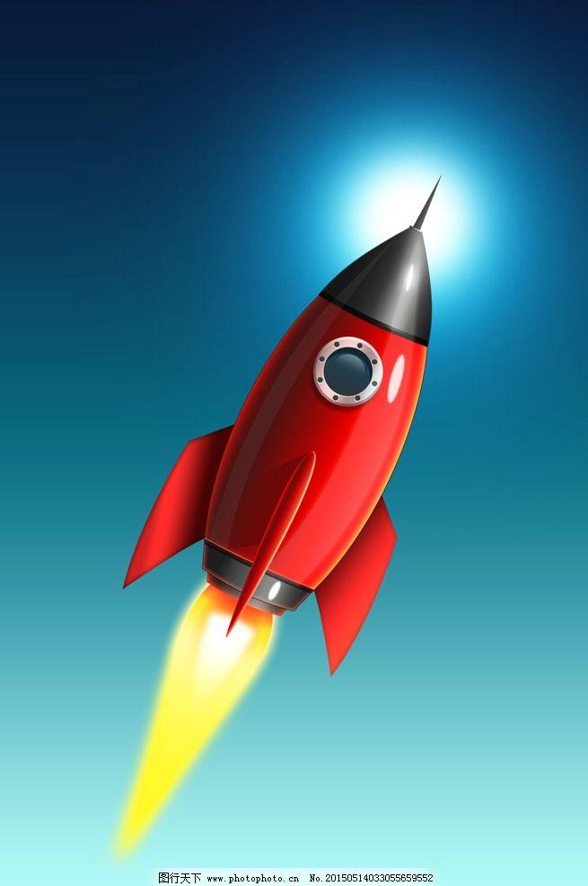 飞行的火箭图片