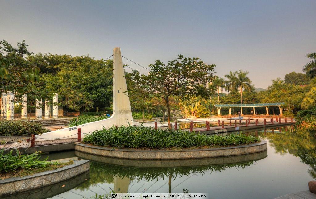 国际园林花卉博览园图片