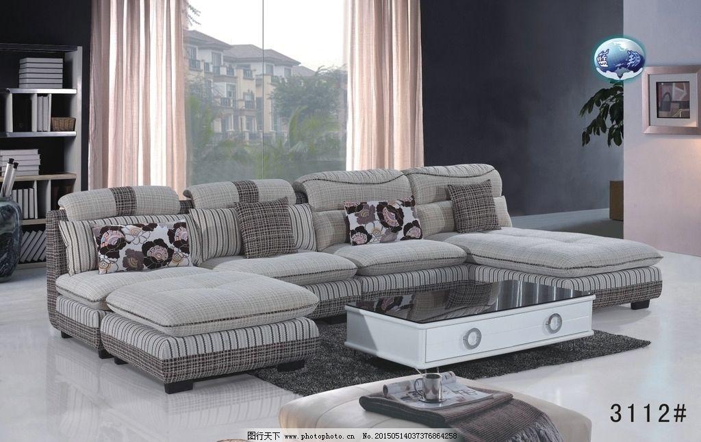 欧式 沙发 布艺沙发 客厅沙发