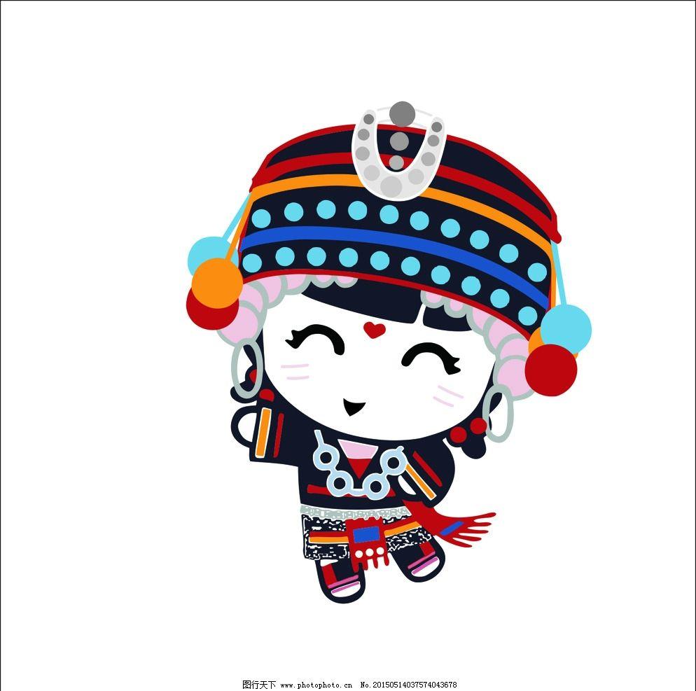 少数民族 小女孩 女孩 藏族 可爱 卡通 小孩 起舞 民族风 设计 文化