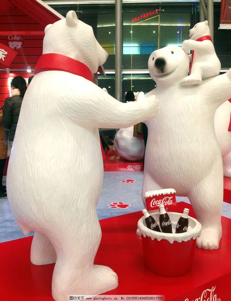 北极熊 可口 可乐 宠物 白熊 食肉动物 动物 哺乳 coca cola 饮料