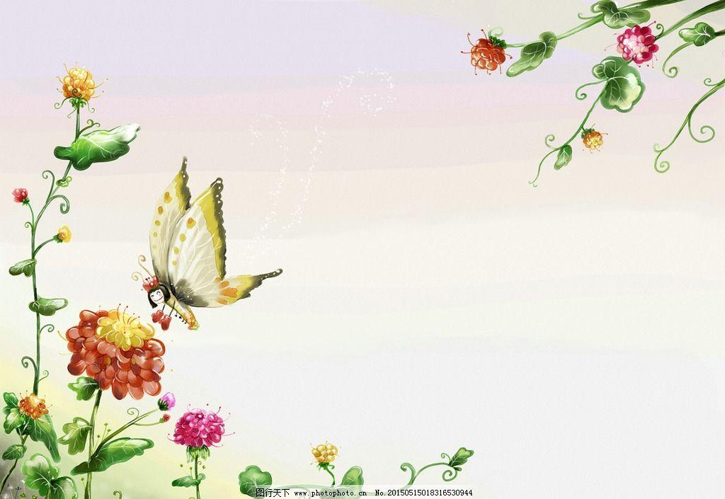 可爱手绘水彩花卉ppt