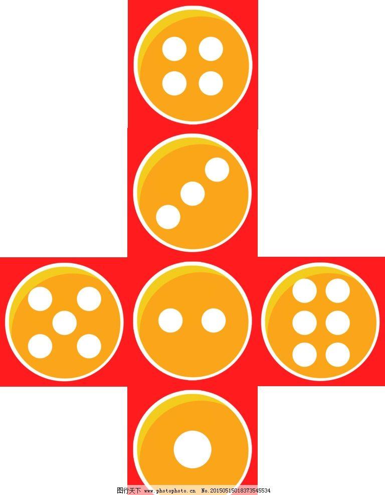 筛子设计图 平面 海报 标志图标 其他图标