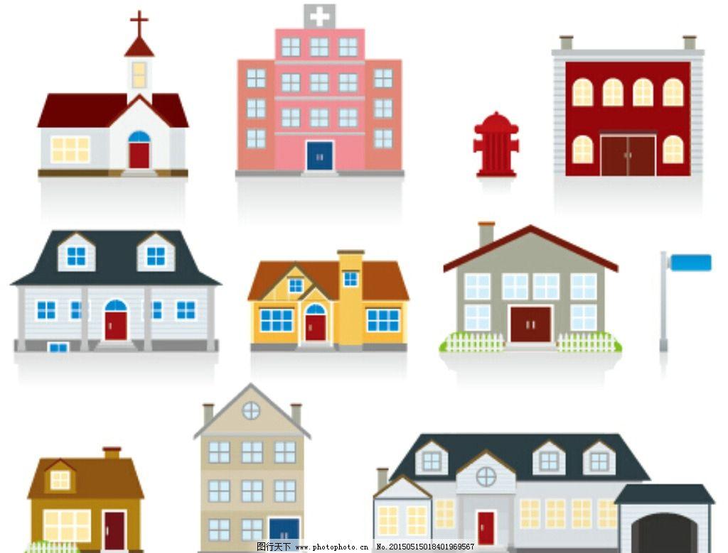 矢量 手绘 房子 楼房 卡通 简洁 简笔画 插画 ai文件夹 设计 动漫动画