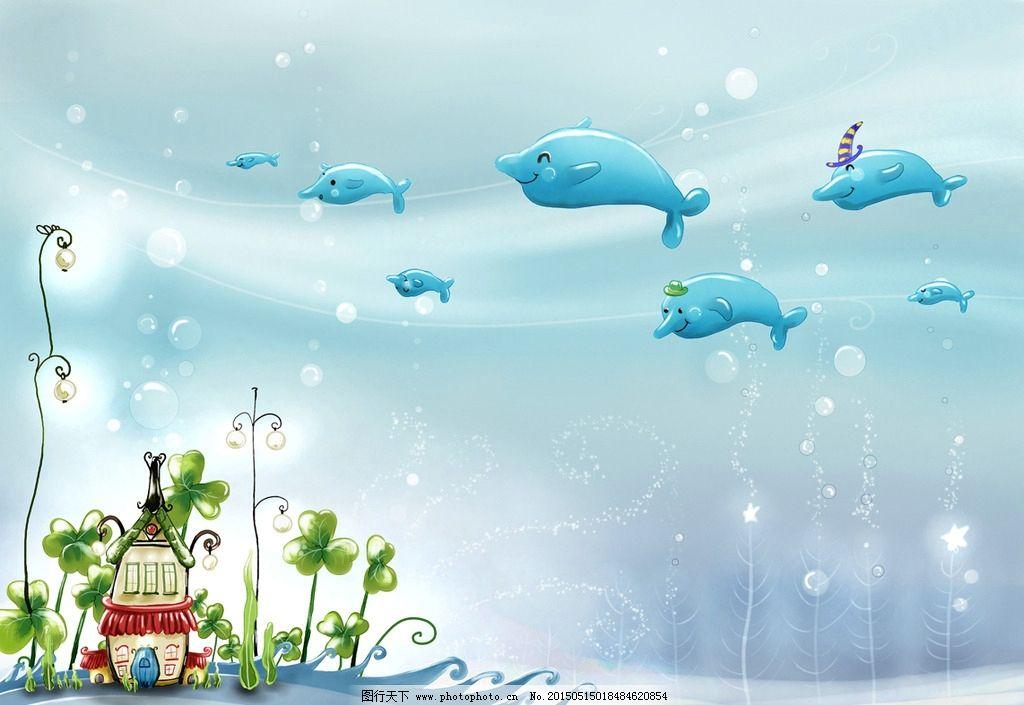 泡泡 海浪 草 卡通房子 蓝色海豚 水彩粉彩卡通插图 设计 动漫动画