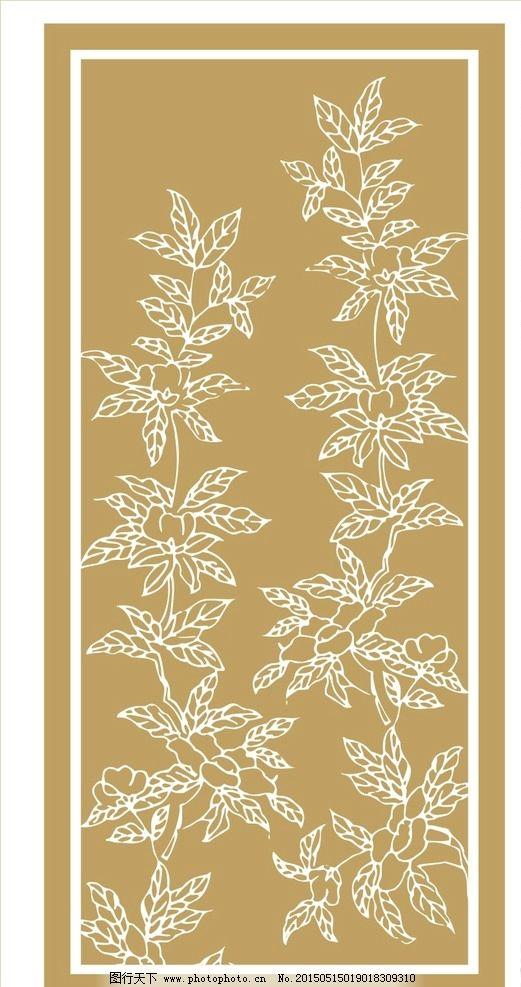 古典花纹 镂空雕花