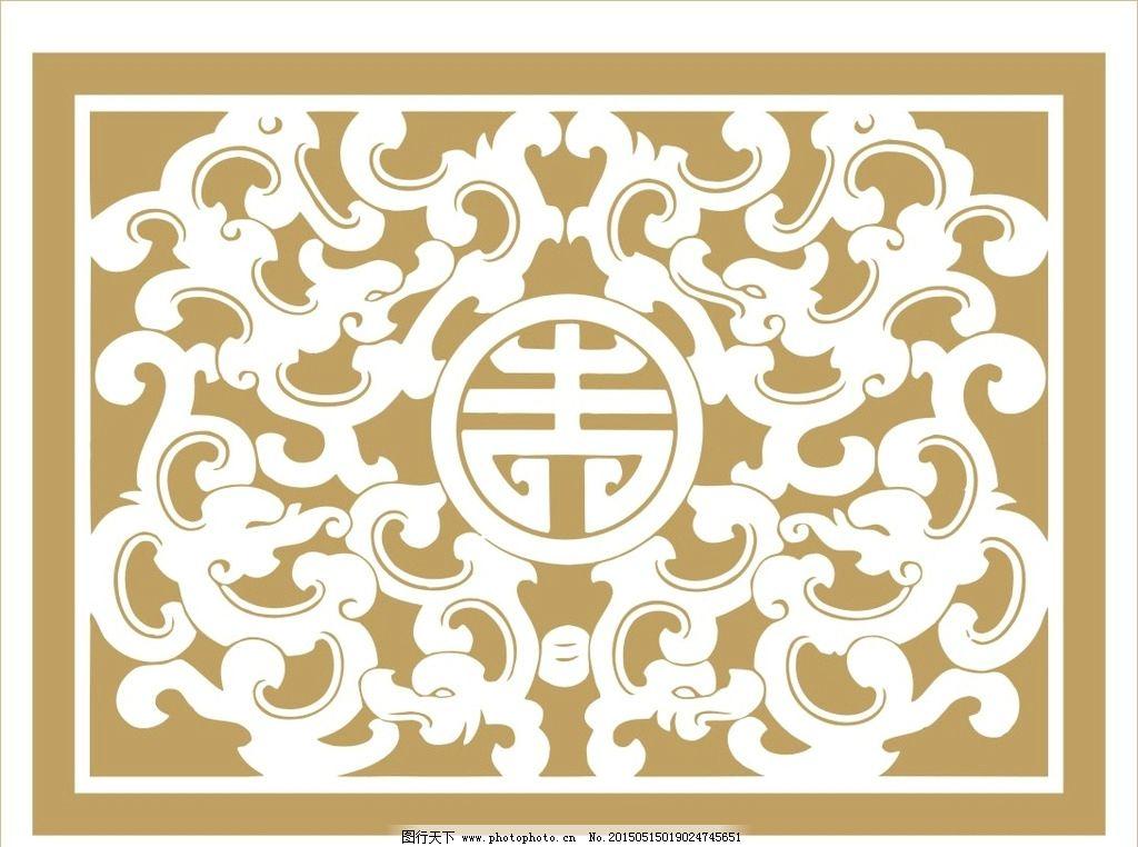 古典图案 古典花纹 镂空雕花