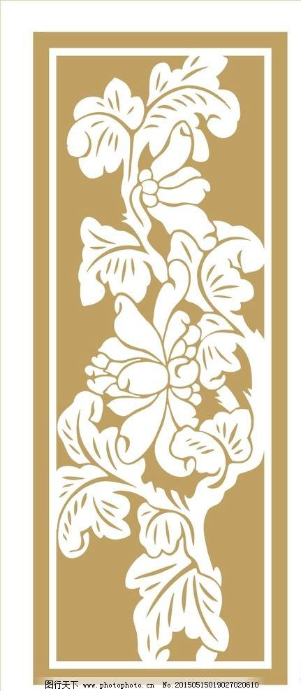 古典图案 古典花卉 镂空雕花 茶花 雕花 镂空 矢量雕花 设计 文化艺术