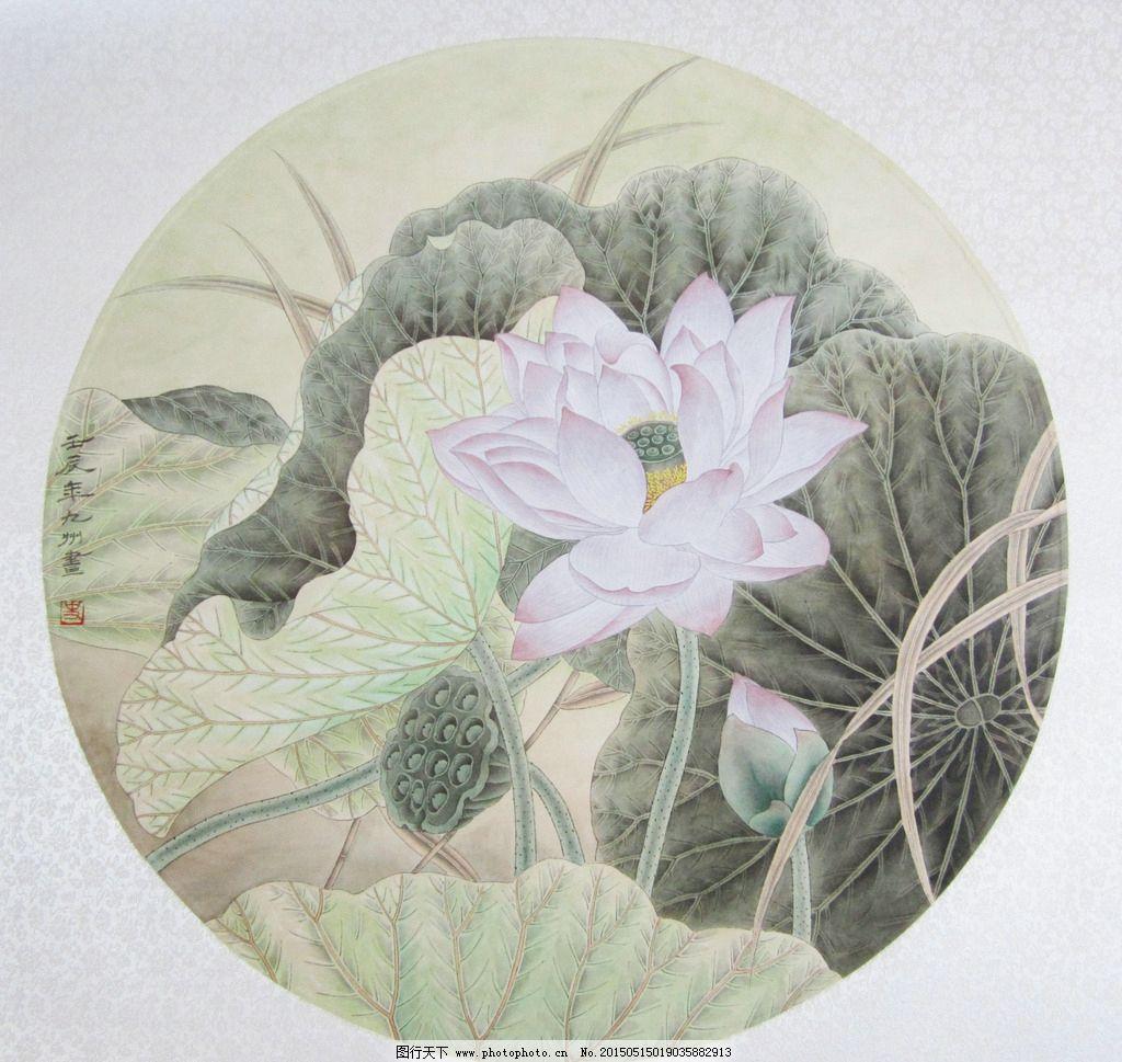 扇面 国画 工笔 荷花 莲蓬 艺术绘画 设计 文化艺术 绘画书法 72dpi j