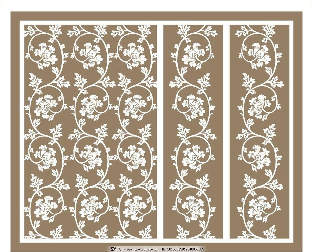 欧式 古典图案 古典花纹
