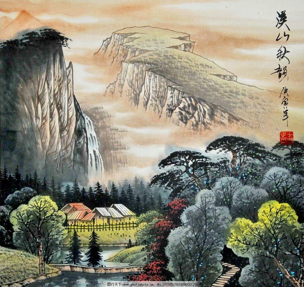 水墨画 写意画 山水风景