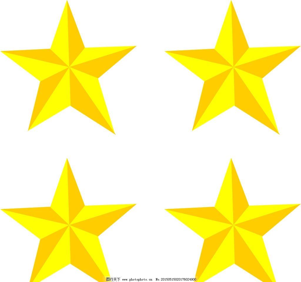 英伦风五角星图片_发型设计图片