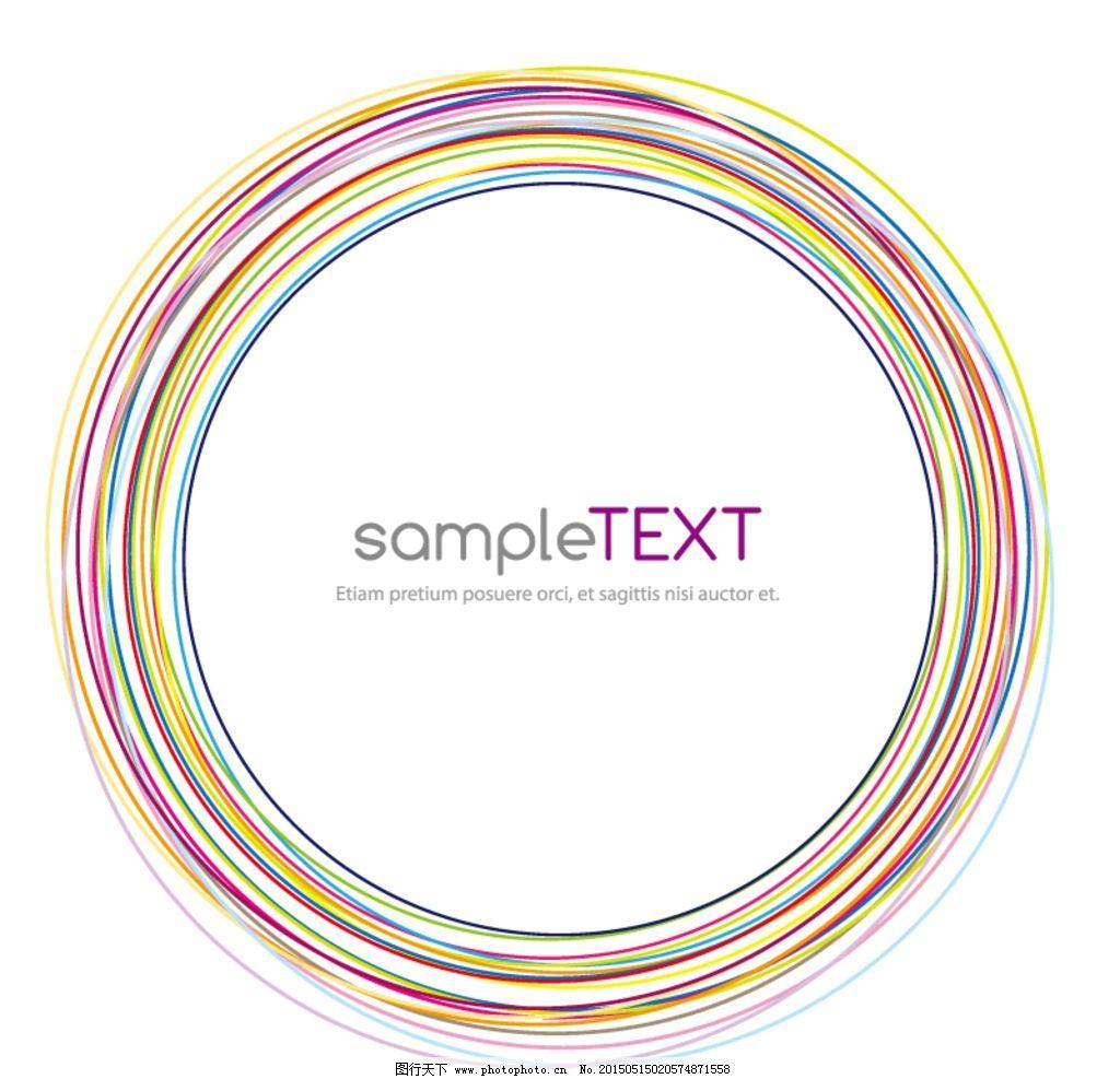 条纹线条  彩色花环 圆圈 五颜六色圈 彩虹色 小图标  设计 底纹边框