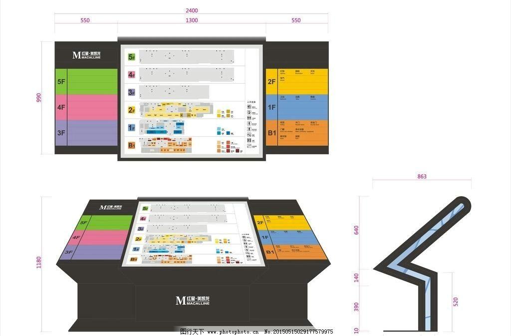 超市进门 导视图 标牌 立面 大堂灯箱 矢量图 设计 广告设计 包装设计