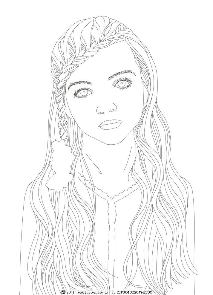 少女半身线稿图 少女线稿图 少女手绘图 美少女 长发少女 美女