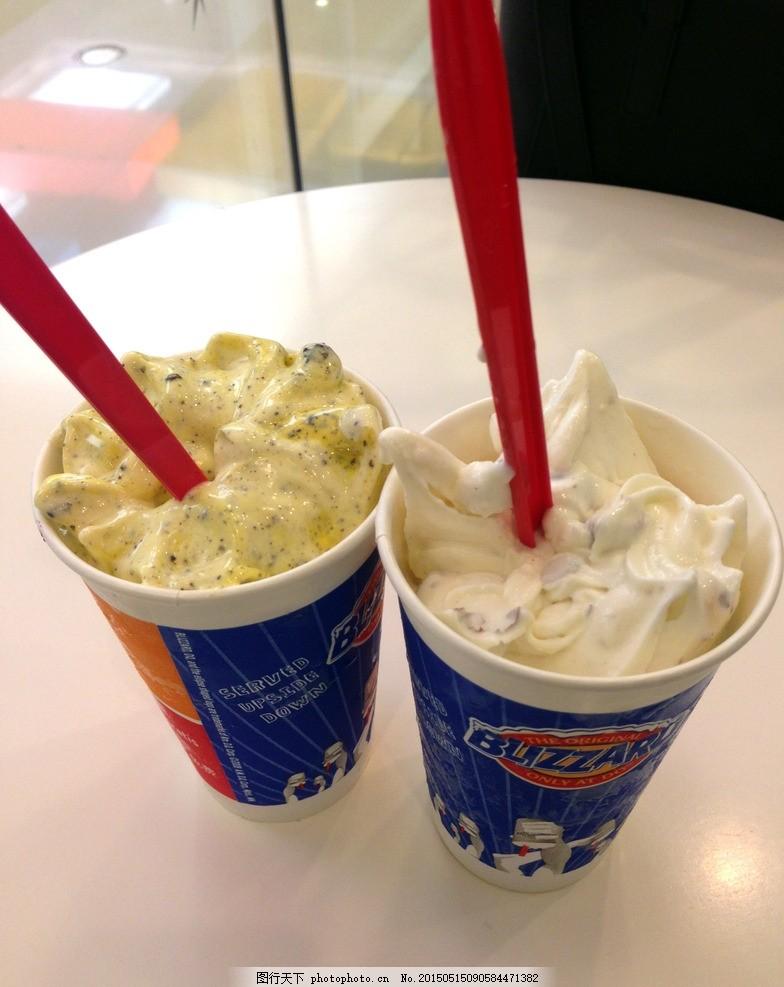 dq冰激凌_dq 冰雪皇后 冰淇淋 冰激凌 软冰淇淋 雪糕 餐饮美食 摄影