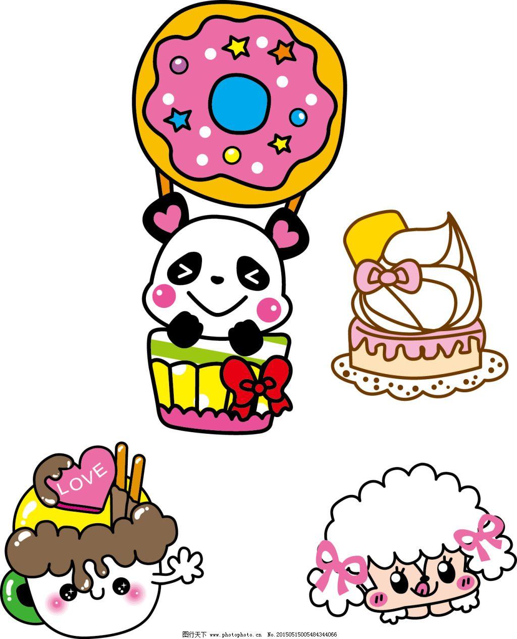 卡通食物免费下载 卡通蛋糕,熊猫.可爱食物 矢量图 矢量人物