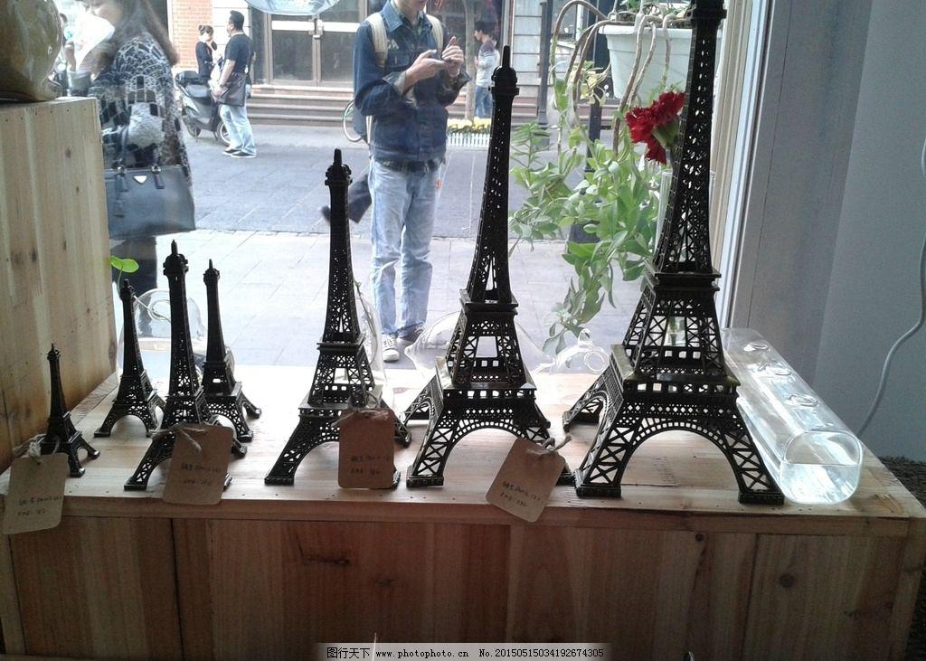 埃菲尔铁塔 法国 浪漫 橱窗 街角 商店 角落 街道 展示      摄影