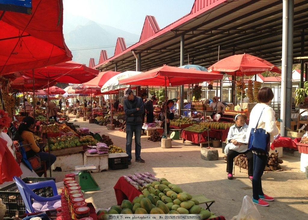 农贸 水果 市场 热带 批发 农作物 果实 摄影 旅游摄影 人文景观 72