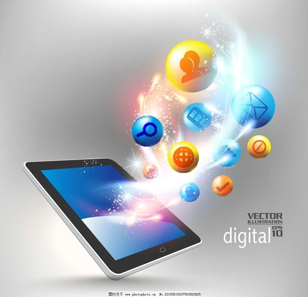 科技背景 网络技术 通信 手机 创意背景 商务背景 矢量 底纹边框图片