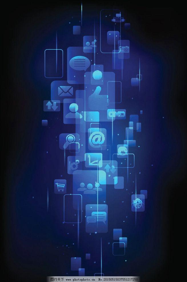 科技背景 网络技术 通信 蓝色 创意背景 商务背景 矢量 底纹边框图片