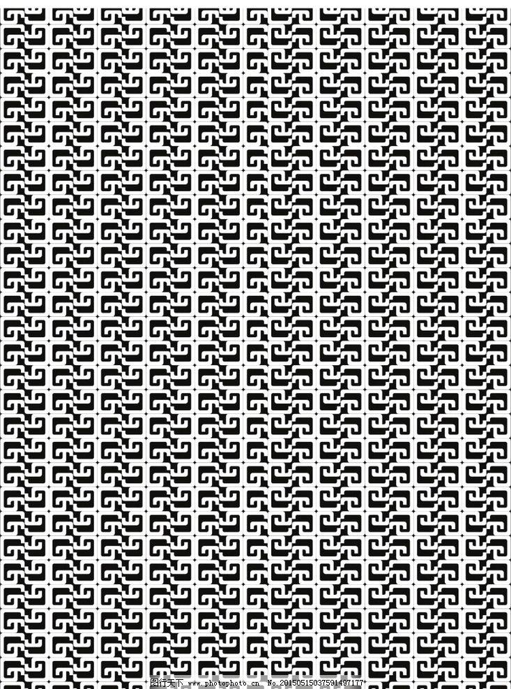 字母cg变形原创设计做底纹图案图片