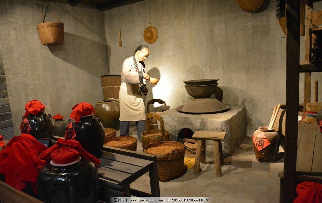 酒坊 蜡像 博物馆 古代人物 酒坛 摄影 文化艺术 传统文化 300dpi jpg