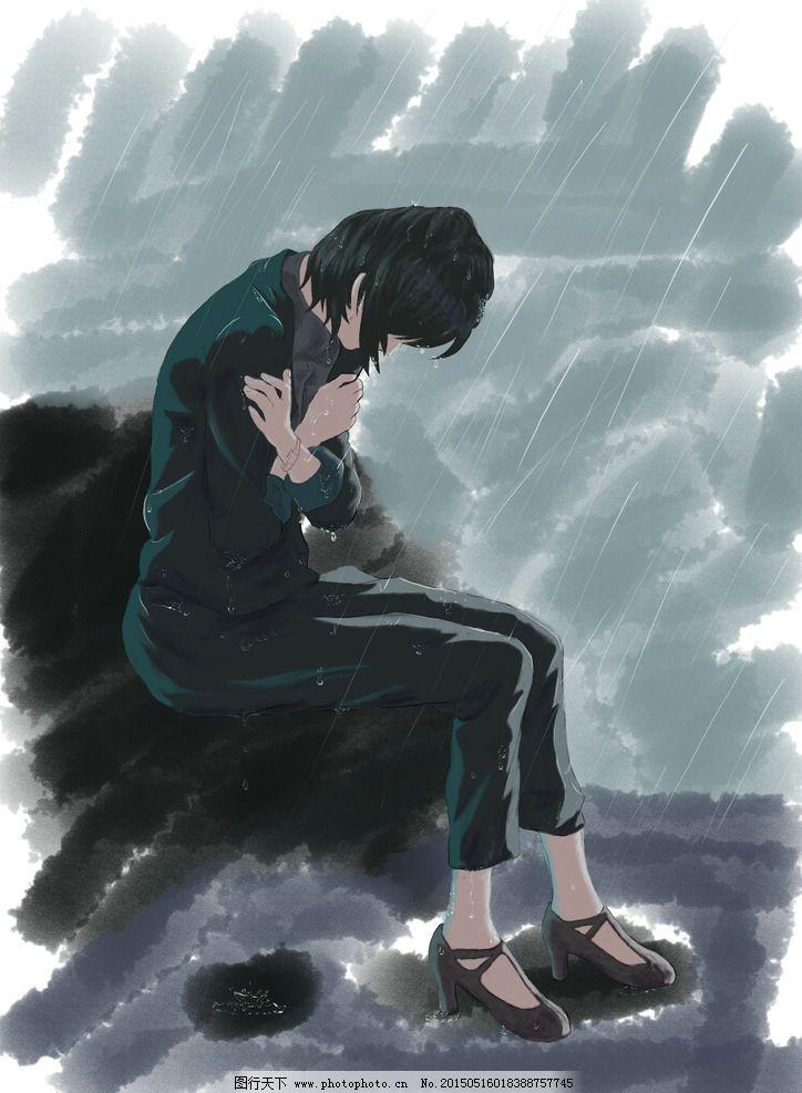 伤心悲痛的人物手绘