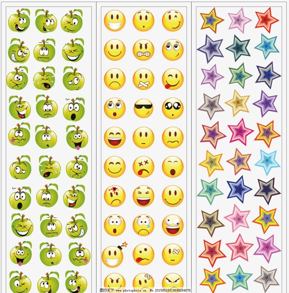 苹果 笑脸 星星 水果 表情